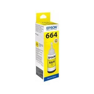Epson T6644 YELLOW INK BOTTLE